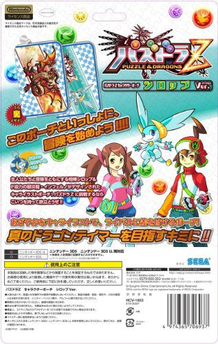 Image 3 for Puzzle & Dragons Z Character Pouch (Syrup)
