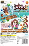 Thumbnail 3 for Puzzle & Dragons Z Character Pouch (Syrup)
