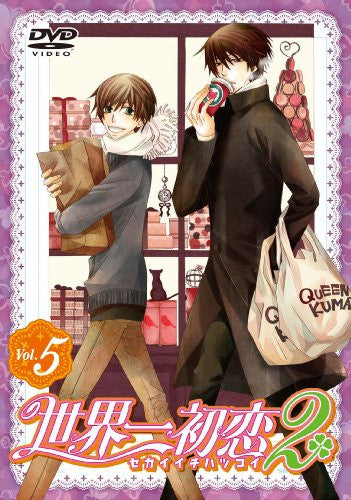 Image 1 for Sekai-ichi Hatsukoi 2 Vol.5 [DVD+CD Limited Edition]