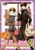 Thumbnail 1 for Sekai-ichi Hatsukoi 2 Vol.5 [DVD+CD Limited Edition]