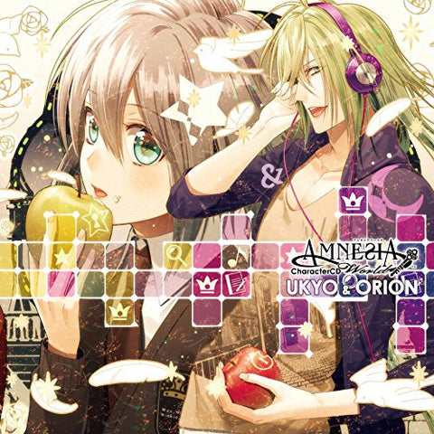 Image for AMNESIA World CharacterCD UKYO & ORION