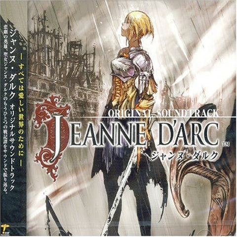 Image for Jeanne d'Arc Original Soundtrack