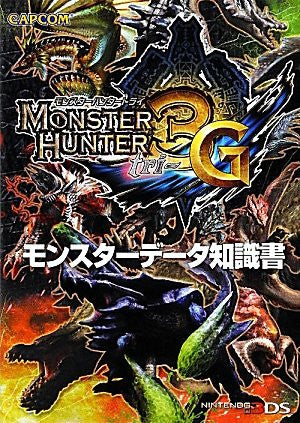 Monster Hunter 3 G Monster Data Chishikisho Guide Book / 3 Ds