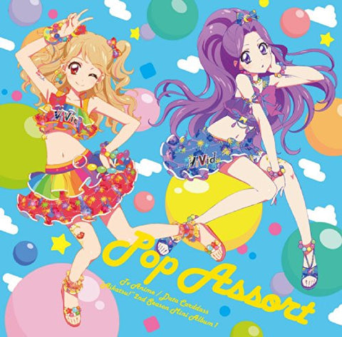 "Image for ""Aikatsu!"" 2nd Season Mini Album 1 Pop Assort"