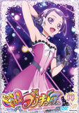 Thumbnail 1 for Dokidoki Precure Vol.14