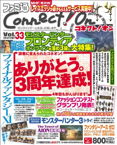 Famitsu Connect! On Vol.33 Japanese Videogame Magazine