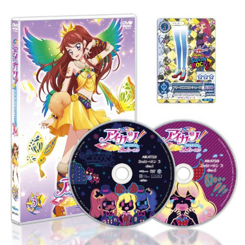Image for Aikatsu 2nd Season 3
