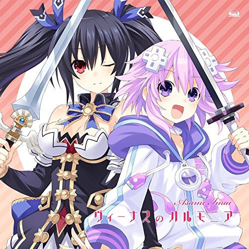 Image 1 for Venus no Harmonia / Asami Imai [Neptune U Collaboration Edition]