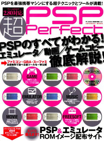 Image for Psp Perfect Book   Emulator / Movie / Game Copy Guide Book