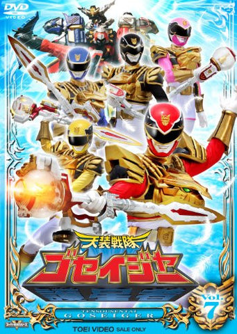 Image for Tensou Sentai Goseiger Vol.7