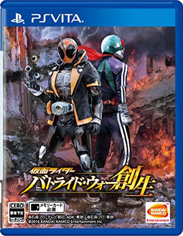 Image for Kamen Rider Battride War Sousei