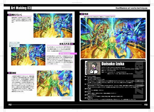 Image 8 for Duel Masters Official Legend Book Art Work