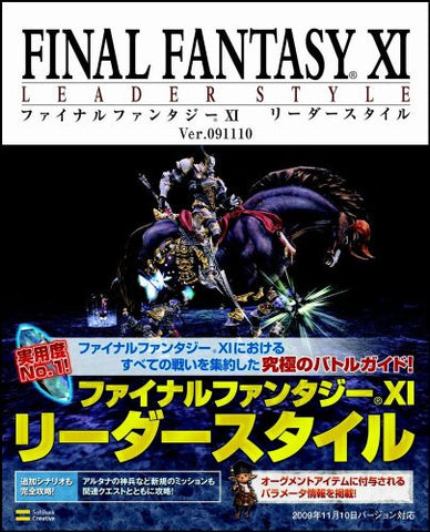 Image for Final Fantasy Xi Leader Style Ver.091110 Guide Book / Ps2