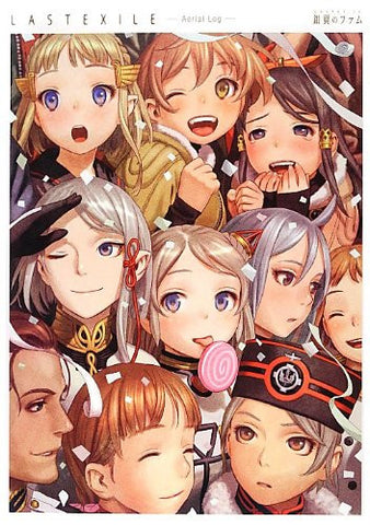 Image for Last Exile: Gin`yoku No Fam   Aerial Log