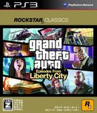 Thumbnail 1 for Grand Theft Auto: Episodes from Liberty City [Rockstar Classics Version]