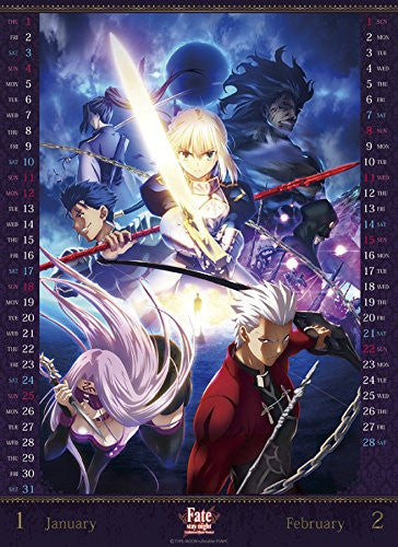 Image 2 for Fate/Stay Night Unlimited Blade Works - Wall Calendar - 2015 (Try-X)[Magazine]