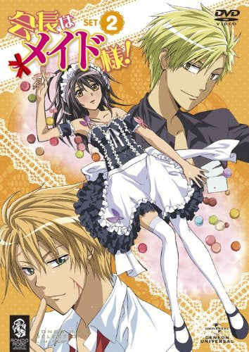 Image 1 for Maid Sama! Set 2 [Limited Pressing]