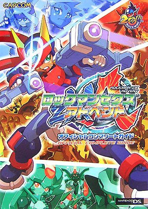 Rockman Zx Advent Official Complete Guide