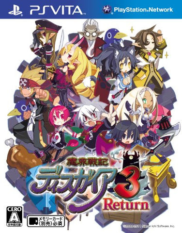 Image for Makai Senki Disgaea 3 Return