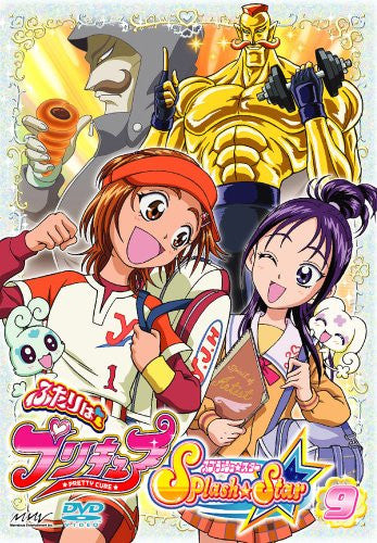 Image 1 for Futari wa Pre Cure Splash Star Vol.9