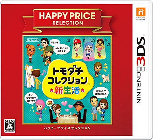 Image 1 for Tomodachi Collection: Shin Seikatsu (Happy Price Selection)