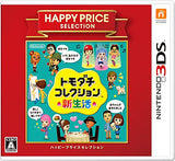 Thumbnail 1 for Tomodachi Collection: Shin Seikatsu (Happy Price Selection)