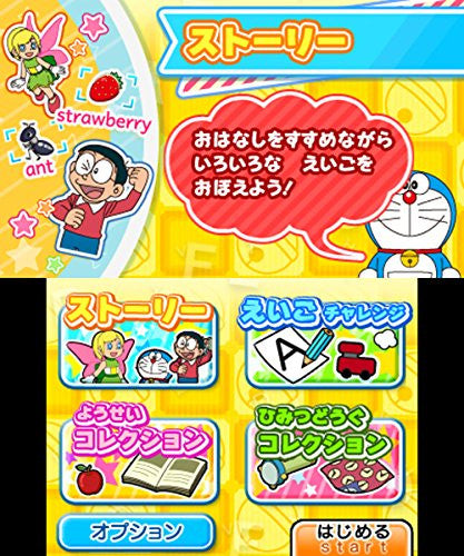 Image 3 for Doraemon: Nobita to Yousei no Fushigi Collection