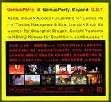 Thumbnail 1 for Genius Party & Genius Party Beyond O.S.T.