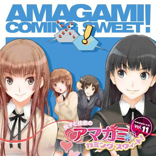 Image 1 for Ryoko to Kana no Amagami Coming Sweet! Vol.11