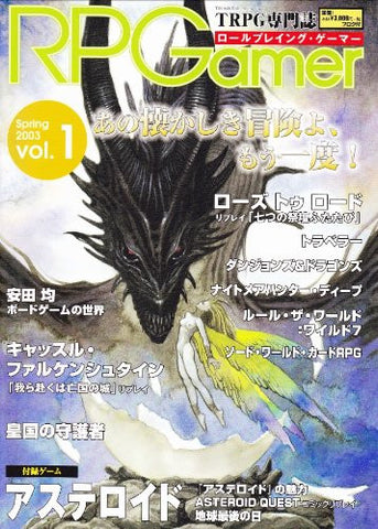 Image for Role Playing Gamers Vol.1 2003 Spring Japanese Rpg Magazine
