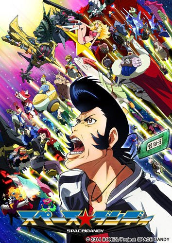 Image 1 for Space Dandy Vol.5