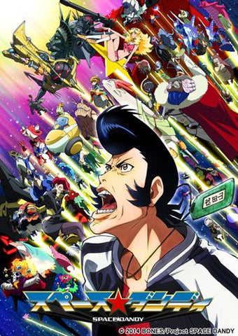 Space Dandy Vol.5