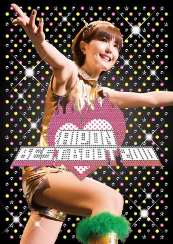 Image for Aipon Best Bout 2010