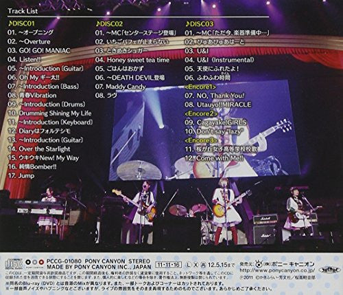 Image 2 for K-ON!! Live Event - Come with Me!! Live CD!