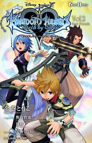 Image 1 for Kingdom Hearts: Birth By Sleep Vol.2 Best Friends