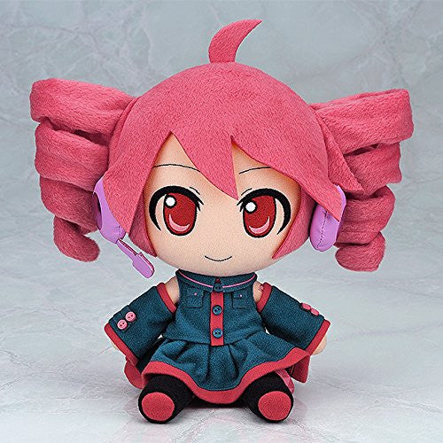 Image 2 for Utau - Kasane Teto - Nendoroid Plus #50 (Gift)