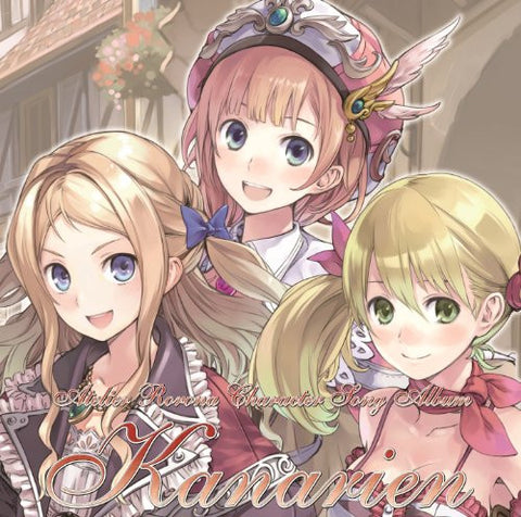 Image for Atelier Rorona Character Song Album ~Kanarien~