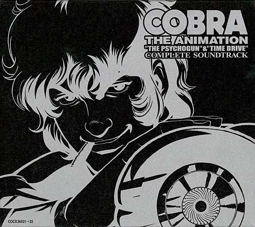 "Image 1 for COBRA THE ANIMATION ""THE PSYCHOGUN"" & ""TIME DRIVE"" COMPLETE SOUNDTRACK"
