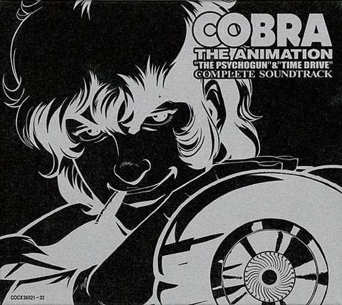 "Image for COBRA THE ANIMATION ""THE PSYCHOGUN"" & ""TIME DRIVE"" COMPLETE SOUNDTRACK"