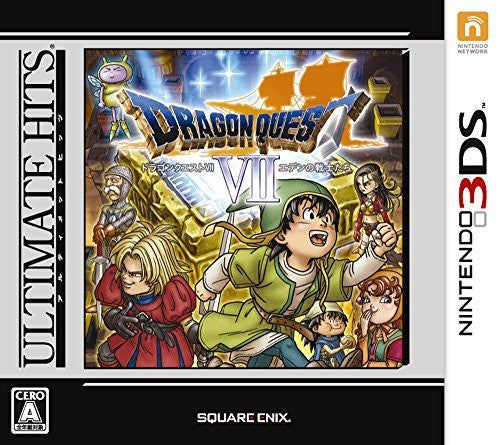 Image 1 for Dragon Quest VII: Eden no Senshitachi (Ultimate Hits)