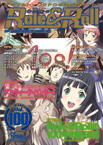 Image for Role&Roll #100 Japanese Tabletop Role Playing Game Magazine / Rpg