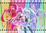 Thumbnail 2 for Happinesscharge Precure Vol.1