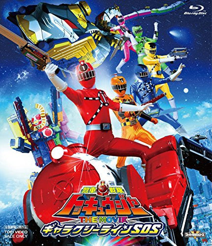 Image 1 for Ressha Sentai Toqge The Movie Galaxy Line Sos