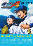 Ace Of Diamond   Official Guide Book - 3