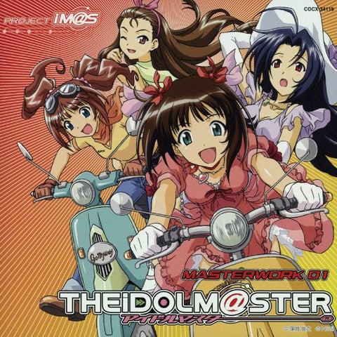 Image for THE IDOLM@STER MASTERWORK 01
