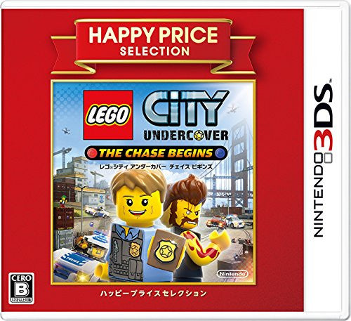 Image 1 for LEGO City Undercover: The Chase Begins (Happy Price Selection)