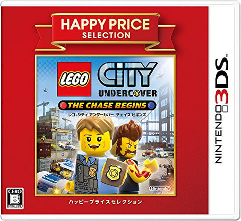 Image for LEGO City Undercover: The Chase Begins (Happy Price Selection)