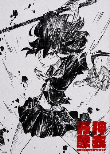 Image 1 for Kill La Kill   Official Guide Book