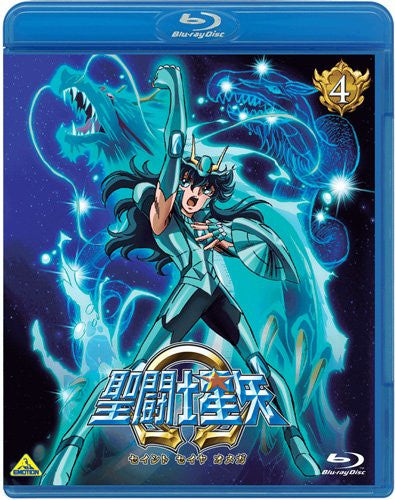 Image 2 for Saint Seiya Omega 4