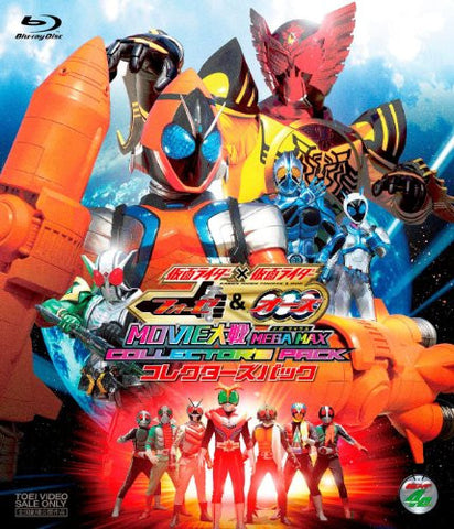 Image for Kamen Rider x Kamen Rider Fourze & Ooo: Movie War Mega Max Collector's Pack